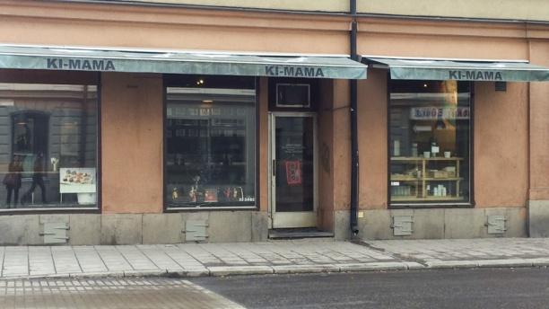 Sushibar Ki-Mama External view