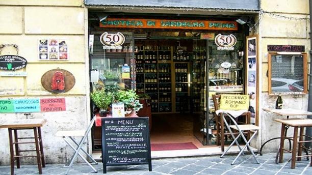 Enoteca di Sardegna Pigna Facciata