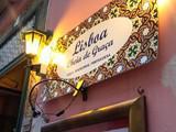 Lisboa Cheia de Graça - Atalaia