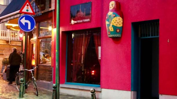 Les Nouveaux Russes restaurant bar soirée prive