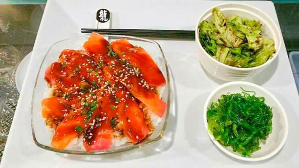 Sake Sushi Suggerimento del chef