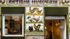Small image of La Antigua Hueveria, Madrid