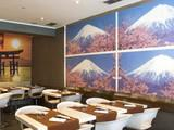 Yoshi Bar