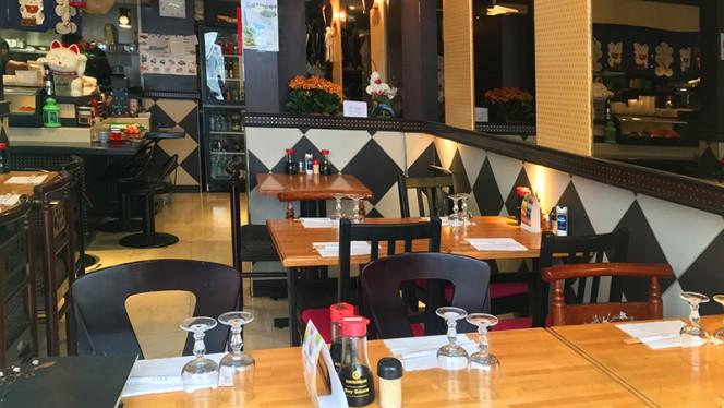 Kouchi Yaki - Restaurant - Paris
