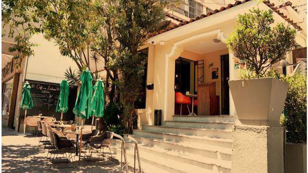 Café Com Letras - Savassi Fachada