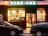 Dena Ona