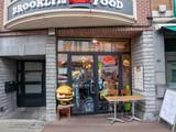 Brooklyn Food