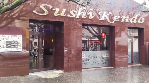 Sushi Kendo entrée