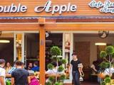 Double Apple Cafe