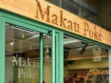 Makau Poke