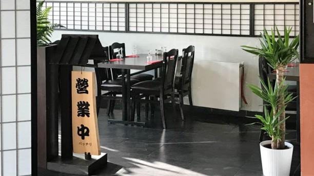 Sushi Jardin Vue de la salle