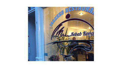 Irakees Specialteiten Restaurant, Breda
