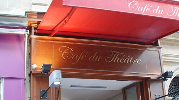 Le Café du Théâtre Entrée