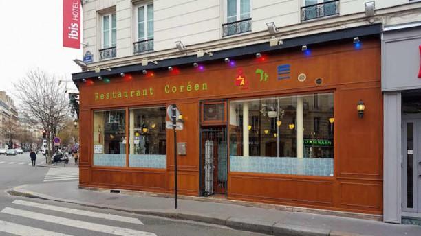 restaurant ossek garden paris 75011 menu avis prix et r servation. Black Bedroom Furniture Sets. Home Design Ideas