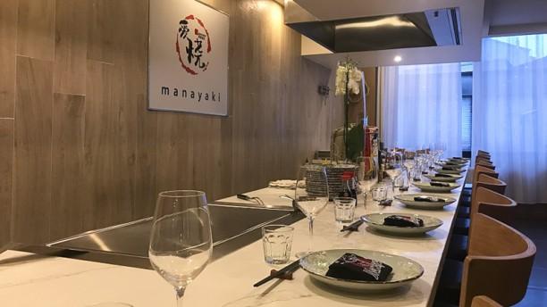 Manayaki Salle du restaurant