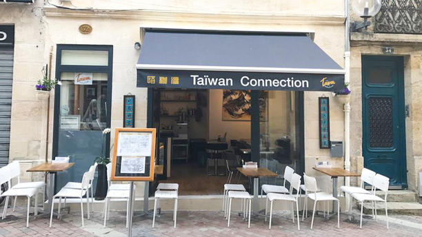 Taïwan Connection Restaurant