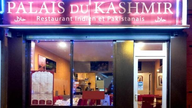 Le Palais du Kashmir Entrée