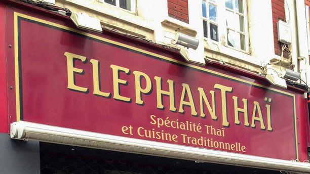 Eléphanthaï