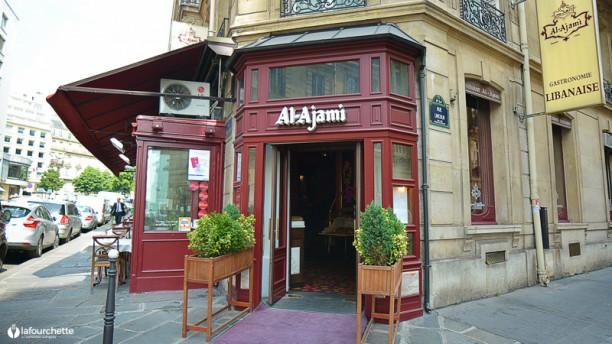Al Ajami Bienvenue au restaurant Al Ajami