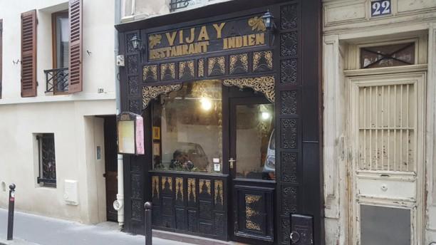 Allo Cury (Vijaya) Entrée