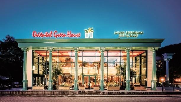 Oriental Green House Ingang