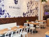 Restaurant KUKELEKU