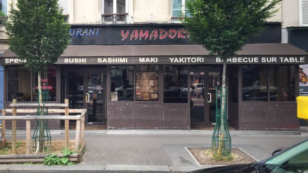 restaurant yamadori paris 75010 gare du nord gare de l 39 est buttes chaumont belleville. Black Bedroom Furniture Sets. Home Design Ideas