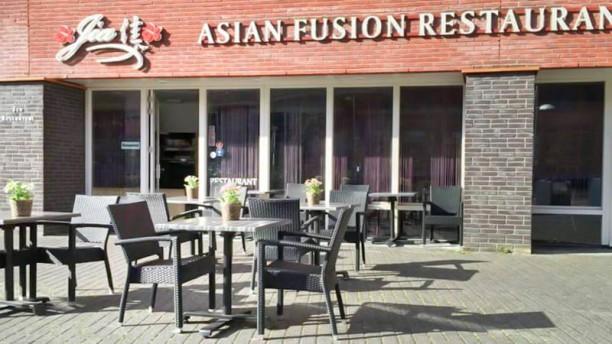 Asian Fusion Restaurant JIA Asian Fusion Restaurant Jia