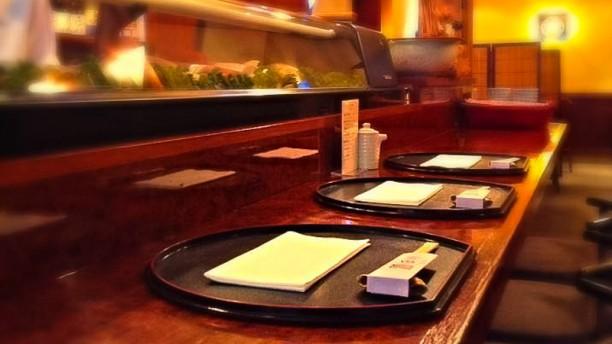 Tagawa Salle du restaurant