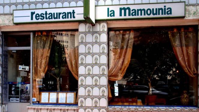 La Mamounia - Restaurant - Nantes