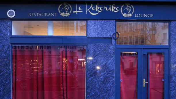 restaurant le kokoriko paris 75018 montmartre menu avis prix et r servation. Black Bedroom Furniture Sets. Home Design Ideas