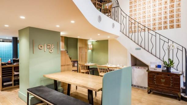 Ilang - Restaurant Coréen Vue de l'intérieur