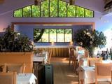 Restaurante Parque da Aguda