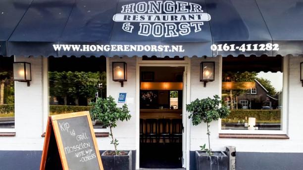 Honger & Dorst Ingang