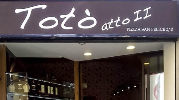 Pizzeria Totò Atto II entrata