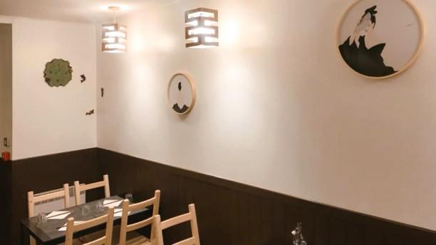 Yi Salle du restaurant