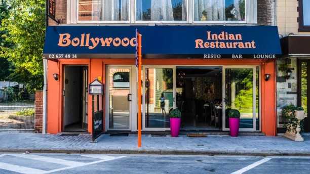 Bollywood Indian Restaurant Entrée