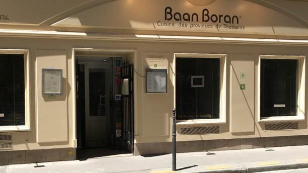 Baan Boran Entrée