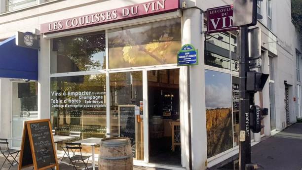 Les Coulisses du vin Entrée