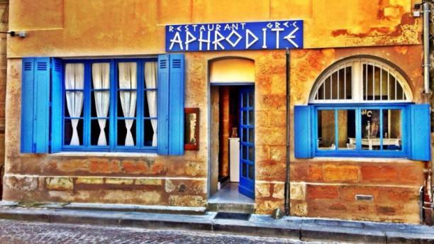 Aphrodite Entrée