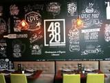 Restaurante 4820