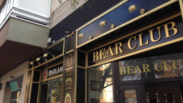 Bear Club Fachada bear club