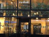 EUSKADI Basque Restaurant