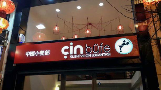 Çin Büfe Beşiktaş The entrance