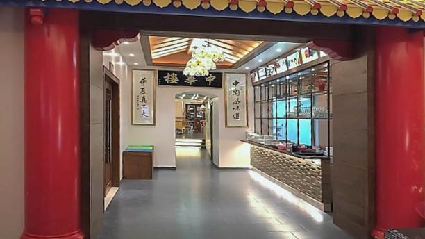 Zhonghua L'entrata