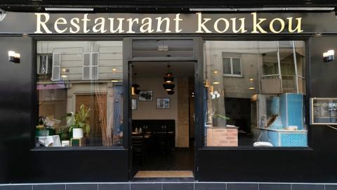 Koukou, Paris