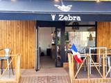 Zebra Rue de Paris