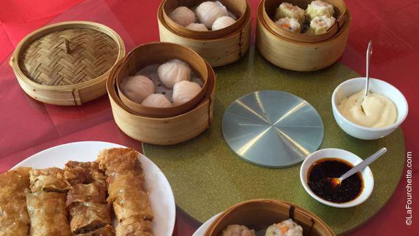 Shanghai Garden Restaurant Foto 1