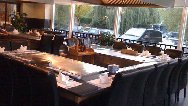 Kyoto Teppanyaki Kyoto Teppanyaki