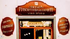 Antica Fiaschetteria del Chianti